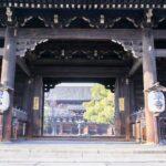 【京都】世界遺産-東寺の歴史について学ぶ。空海と源氏の隠された関係とは?